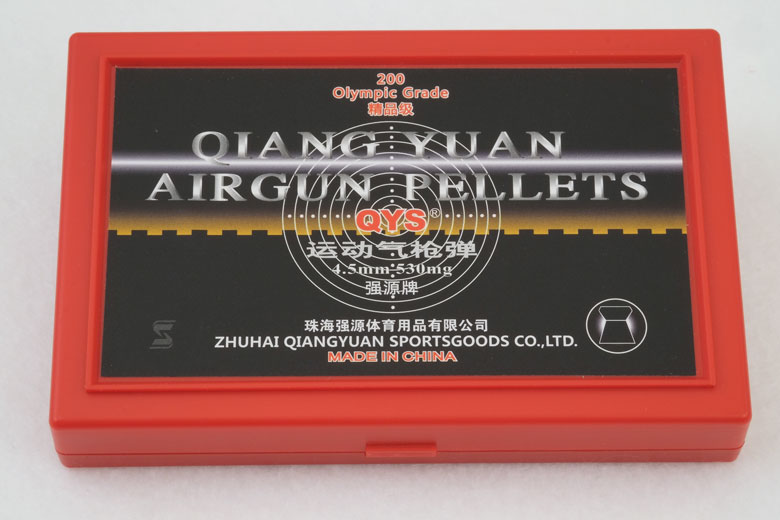 Qiang Yuan 8.18 Grain .177 Caliber Pellet Test Review