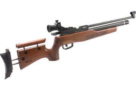 Daisy Model 599 10-Meter Competition Air Gun Details Announced