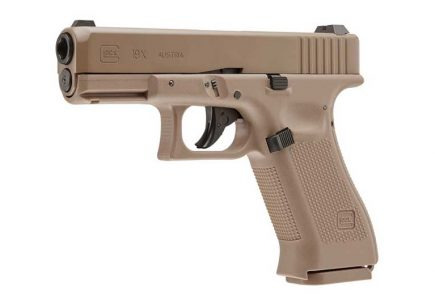 New Glock 19X Only At Pyramyd Air.