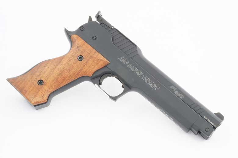 SIG Super Target Pistol On Sale - Flash Sale?