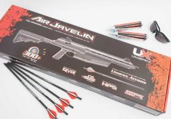 The Most Powerful CO2 Airgun - The Umarex AirJavelin