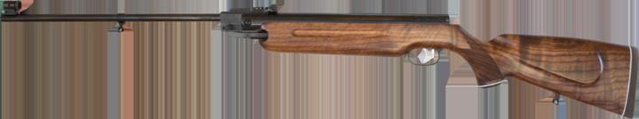 Weihrauch Breakbarrel Air Rifles - The Range And Updates